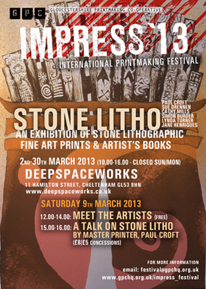 IMPRESS 13 Stone Litho at dsw